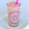 Thumbnail image for Happy Morning Smoothie (Pineapple Blood Orange Smoothie)
