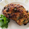 Thumbnail image for Mexican Turkey Meat Loaf in the Air Fryer