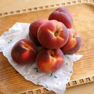 Peach-a-rines
